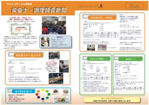 新聞2014.11.28